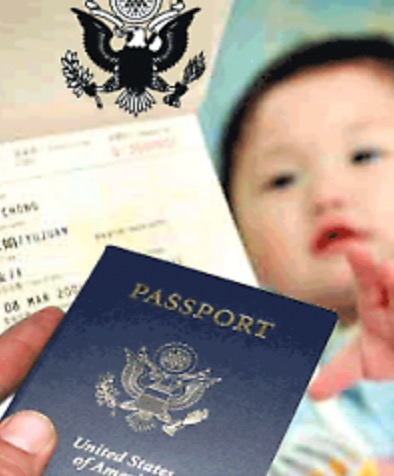 Chinese baby